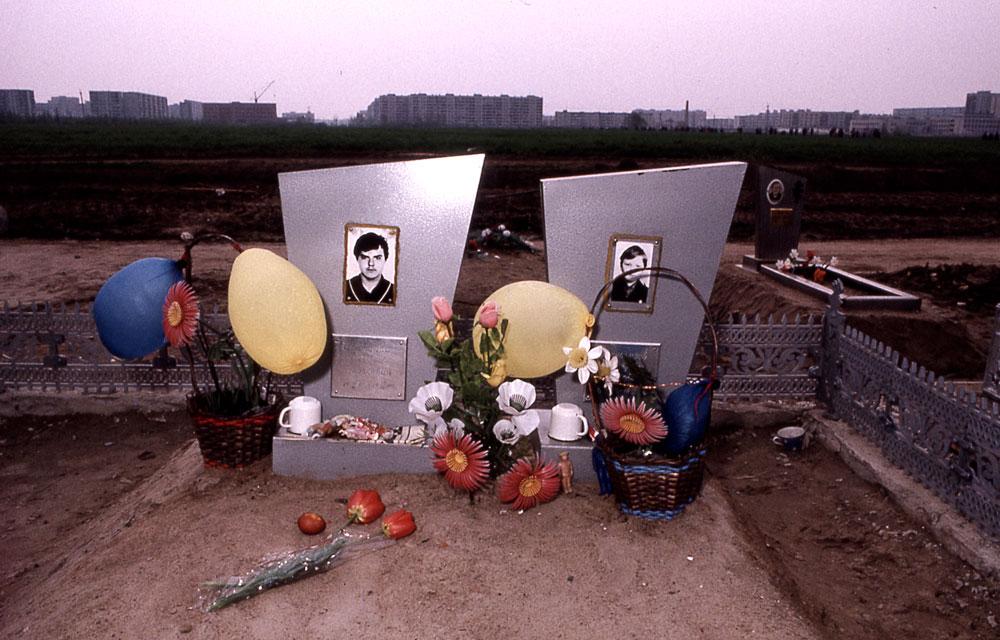 Tombes de victimes d'Afghanistan – St.Petersbourg